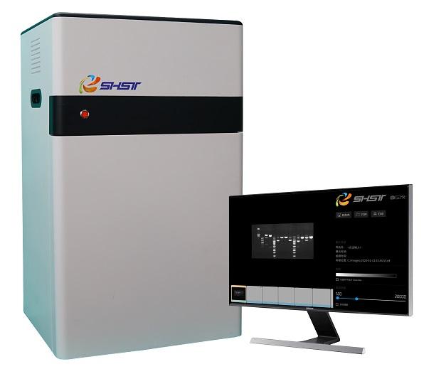 SH-510凝胶成像系统