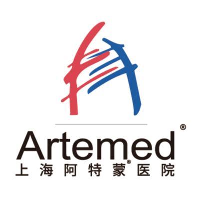 上海阿特蒙医院