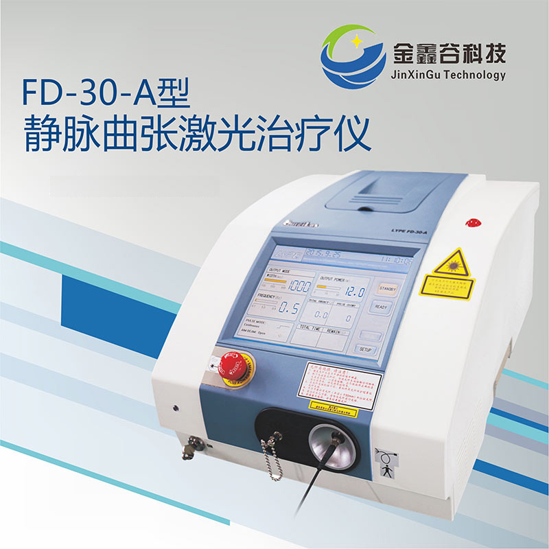 810波长静脉曲张激光治疗仪全国招商