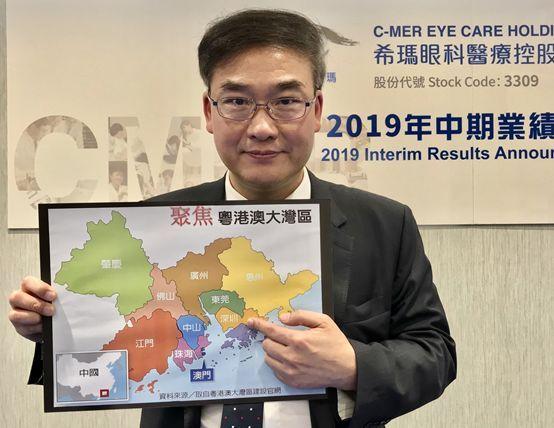2019 年希玛眼科收益同比增 34.2% 北上广将成集团主要增长动力