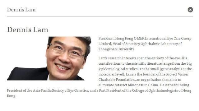 林顺潮四度上榜「世界眼科人物 100 强」,成中国获此殊荣最多