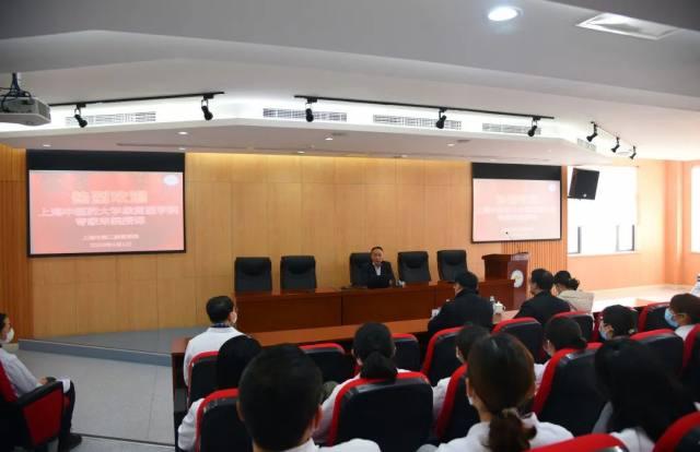 上海市第二康复医院特邀上海中医药大学专家教授来院进行科研培训