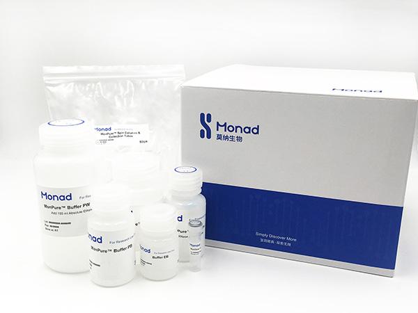 普迈核酸纯化相关试剂盒