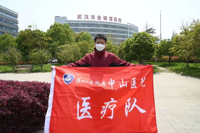 「我守护病人,武汉也守护着我」 —战疫 75 天,上海最早逆行者钟鸣今天凯旋!