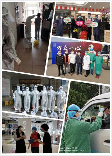 献热血,战疫情——深圳市中医肛肠医院组织开展无偿献血活动