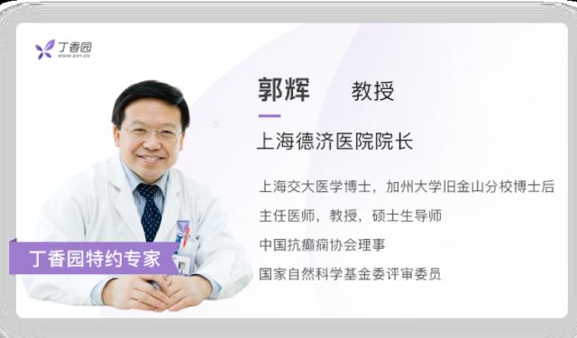 疫情期间,上海德济医院维持开放的秘诀在哪?