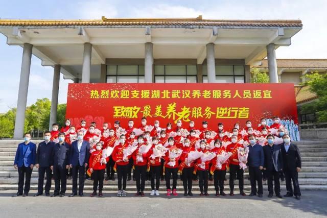 九如城集团战疫英雄欢迎仪式圆满举行