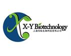 DAB Horseradish Peroxidase Color Development Kit (20×)
