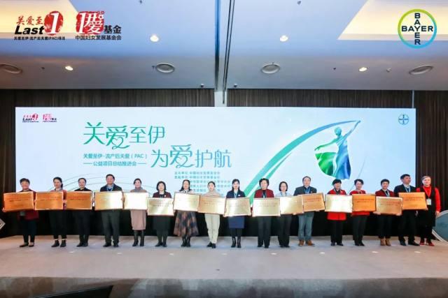 全国仅 16 家!上海市长宁区妇幼保健院成为流产后关爱(PAC)「长效避孕培训基地」