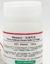 rimary Antibody Dilution Buffer for Western