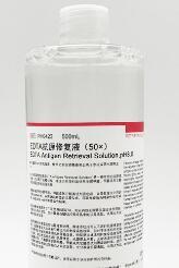 EDTA Antigen Retrieval Solution(50×)pH8.0