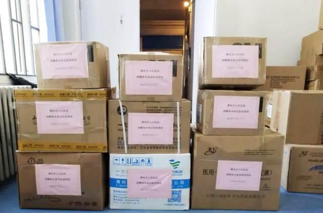 潍坊市人民医院捐赠物资助力南木林县复工复产