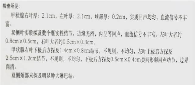 潍坊市人民医院普外科二区微波消融治疗甲状旁腺功能亢进获得满意疗效