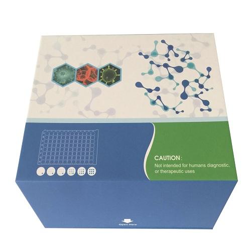 鱼雌激素(E)ELISA试剂盒免费代测