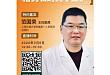用药要防副反应!新型冠状病毒肺炎防治药物的药学监护