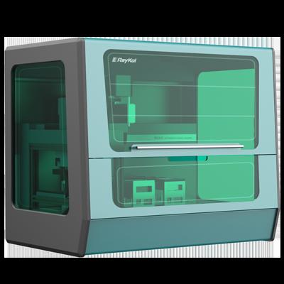 Vitae PCR全自动PCR体系构建系统