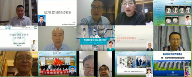 中国抗癌协会肿瘤重症医学专业委员会线上学术研讨会圆满成功举办