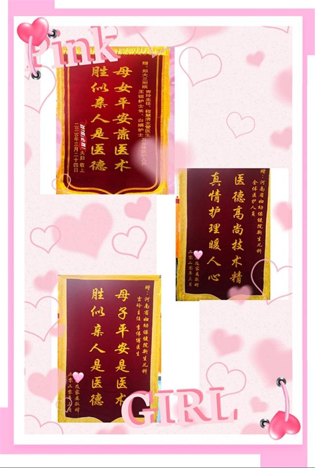 郑州大学第三附属医院守护新生   共享花开