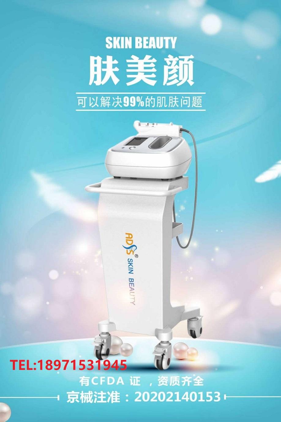 肤美颜水光注射仪FG550型厂家直供