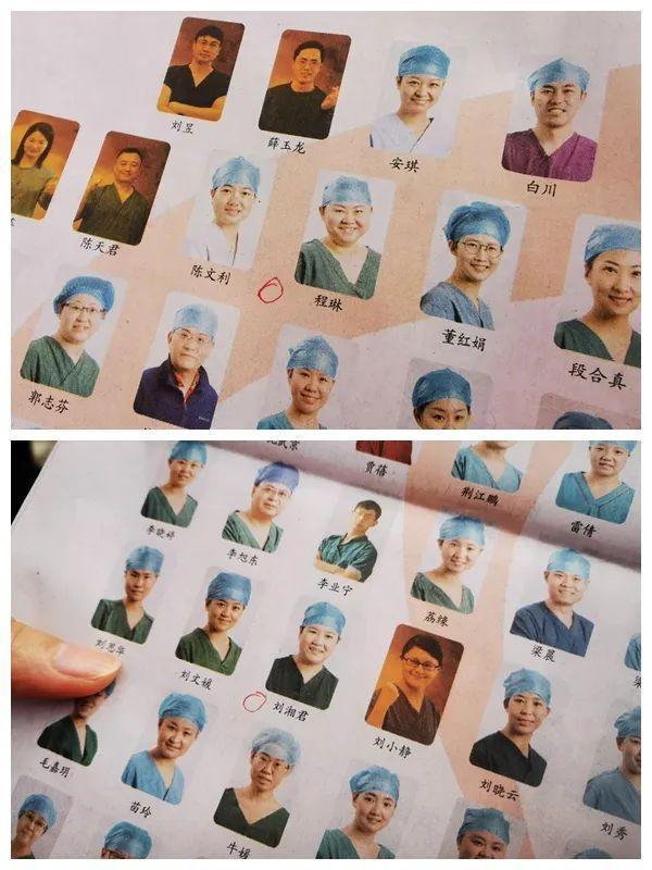 西安交大一、二附院 265 名医护队员回家!「妈妈你看到我了吗?」