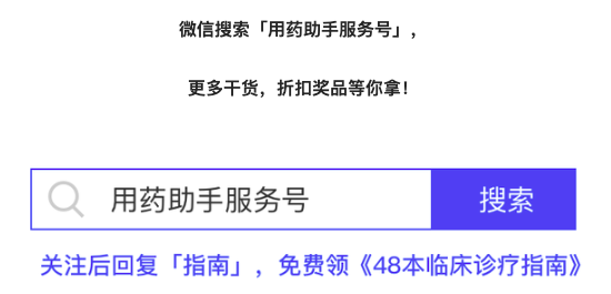 资讯末尾48本指南.png