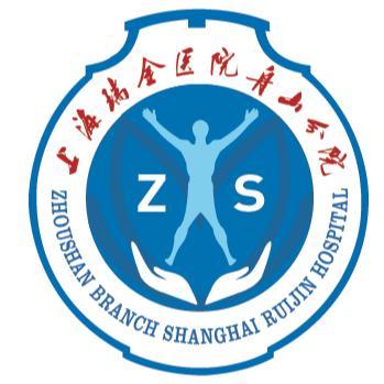 上海交通大学医学院附属瑞金医院舟山分院