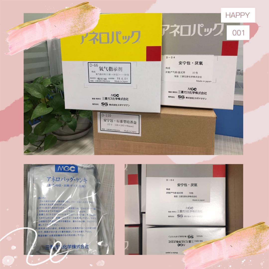 配件·培养盒密封圈(大型7L用)