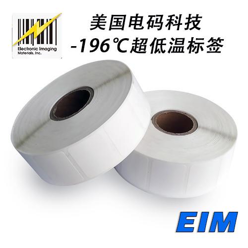美国EIM超低温冻存标签