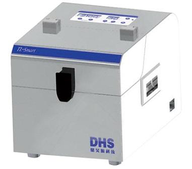 DHS 便携式现场组织研磨仪TL-Smart