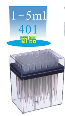 120-401CS 日本watson 5ml   盒装型(已灭菌)  带数字刻度