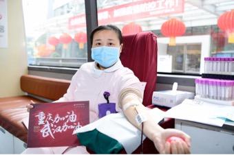 疫情当下,血库告急:重庆北部妇产医院为爱献血,为生命接力