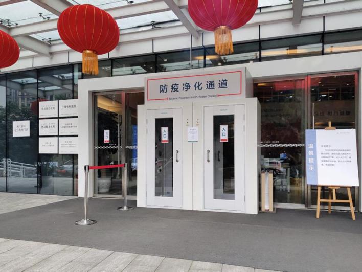 重庆北部妇产医院防疫净化通道正式投入使用 力建零感染安全医院