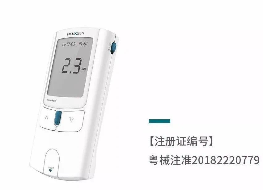 凝血检测仪