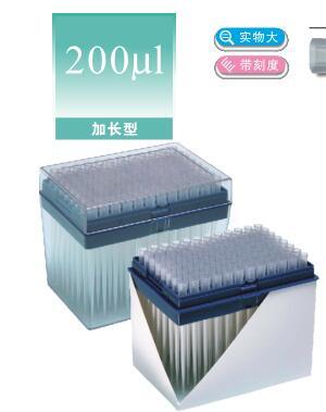1272-801CS 日本watson  250ul 加长吸头 (带滤芯已消毒盘装) 替换型