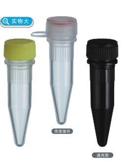 1392-150-LP-C 日本watson 1.5ml 冻存离心管 (锥形)