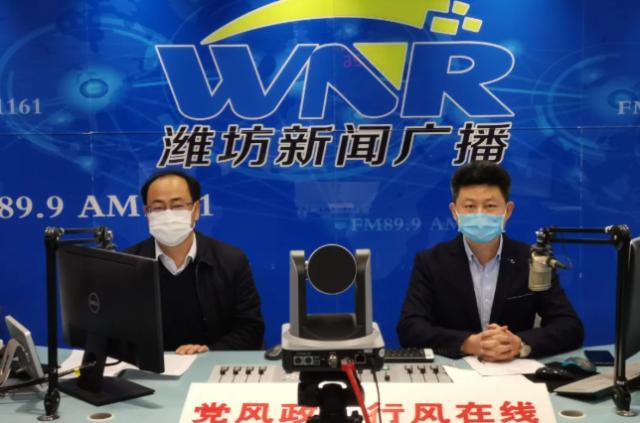 潍坊市人民医院参加「党风政风行风在线」直播