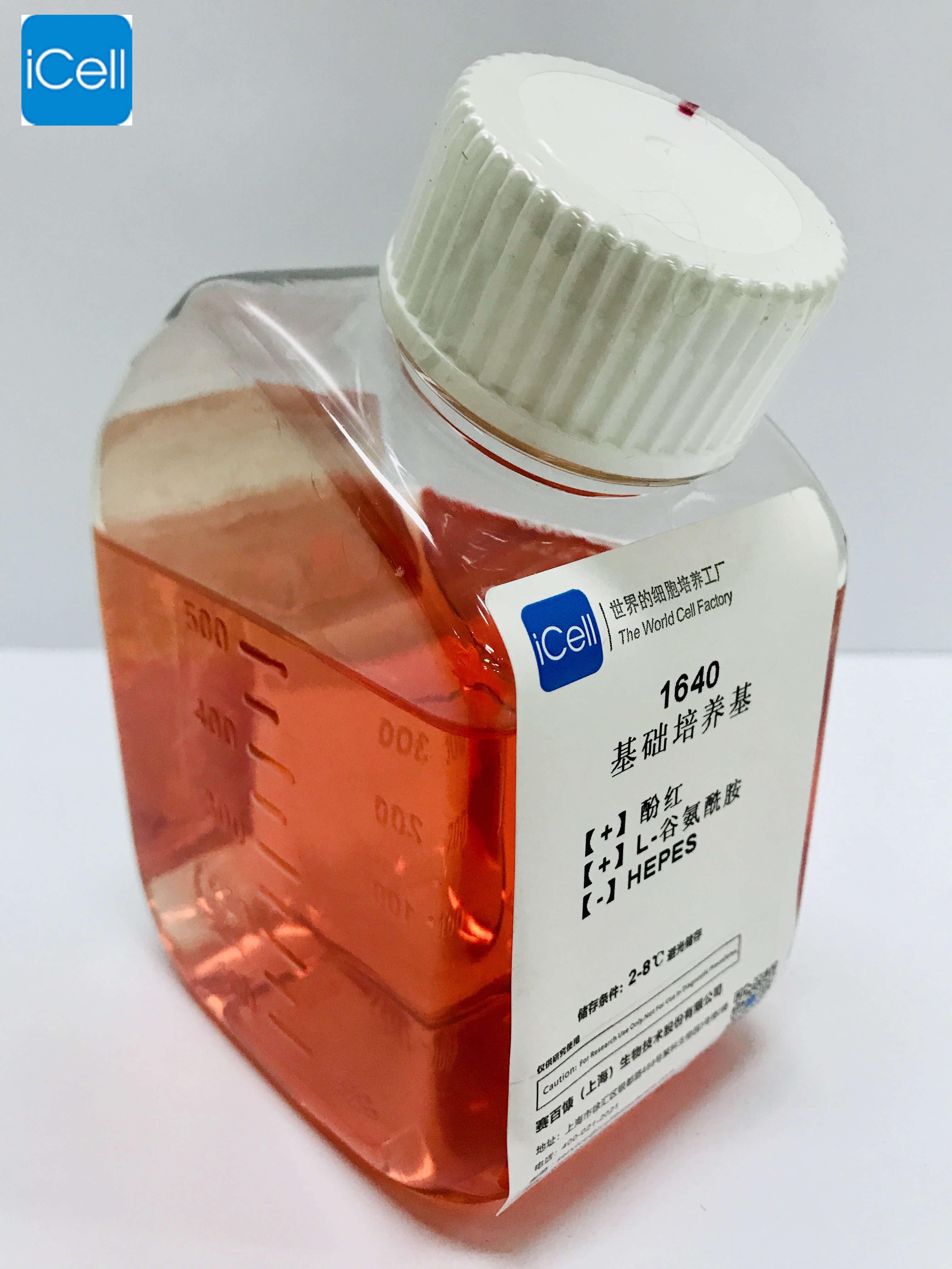 培养基 /细胞培养基 /细胞因子/试剂盒