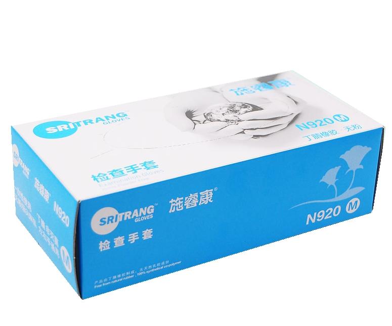 施睿康  N920  蓝色Nitrile手套