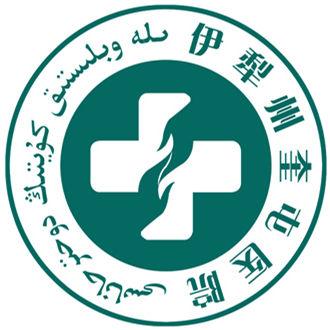 新疆伊犁州奎屯医院