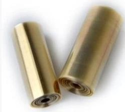 透析袋 (14000D/16mm/25mm),Spectrum MD25-14