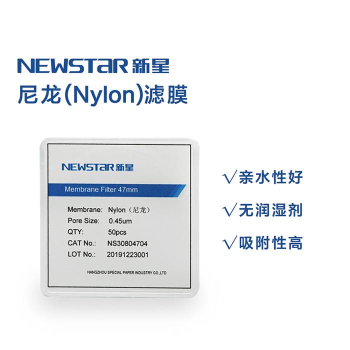 尼龙(Nylon)滤膜