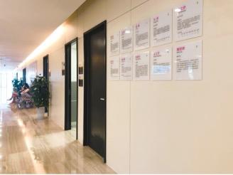 辅助生殖技术助力大龄多囊患者,重庆北部妇产医院在行动!
