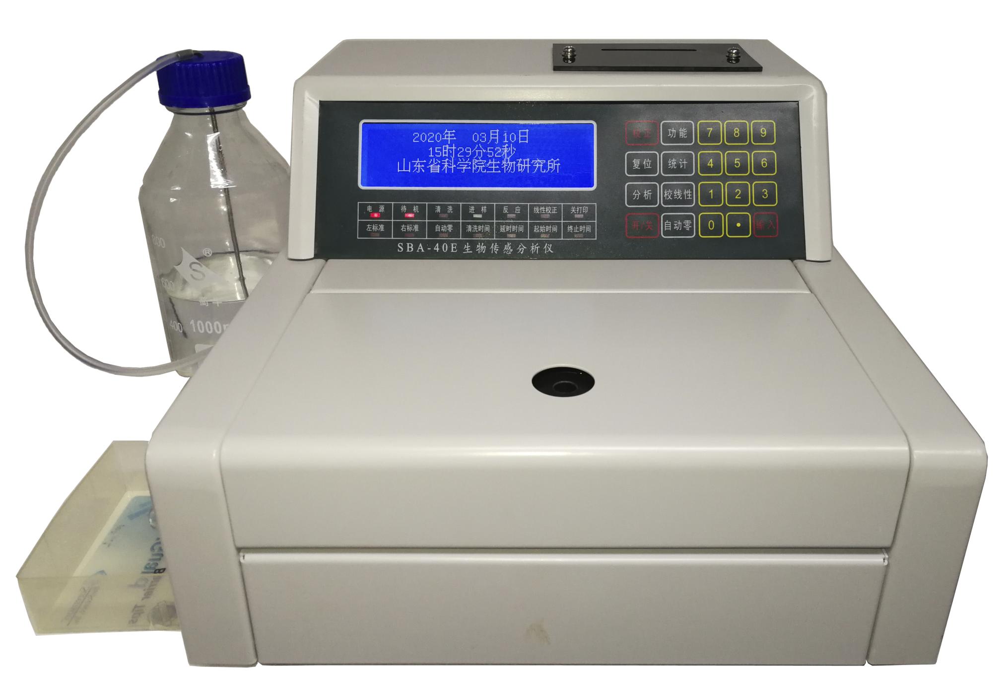 SBA-40E葡萄糖-乳酸/谷氨酸/乙醇/赖氨酸分析仪