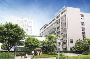 重庆北部妇产医院睾丸穿刺取精技术 崭露头角