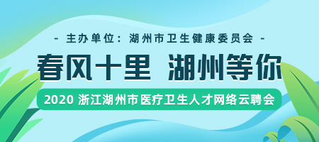 四川省卫生健康委人才服务中心