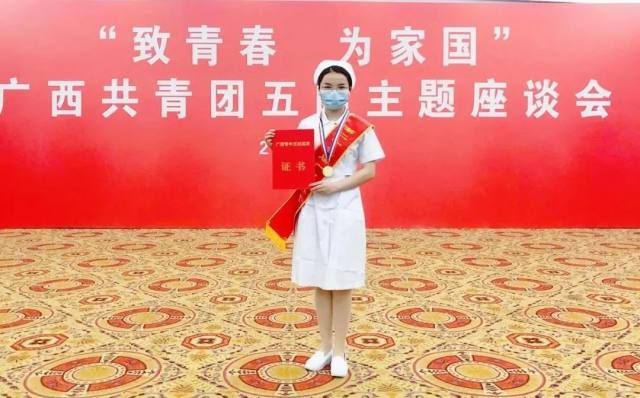 致青春 为家国丨喜讯:我院农彩芬被授予「广西青年五四奖章」荣誉称