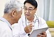 继续教育课程-ANCA 相关性血管炎(中篇)