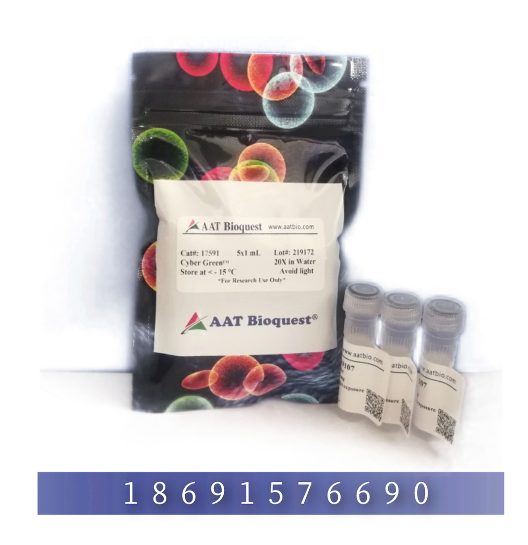 mFluor™Red 780-标记链霉亲和素偶联物