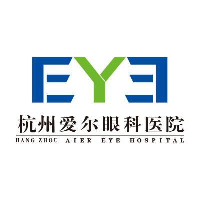 杭州爱尔眼科医院