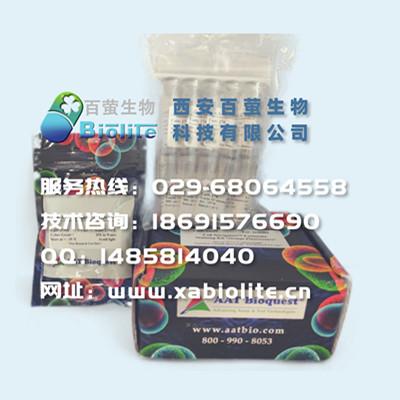 APTS[8-氨基芘-1,3,6-三磺酸三钠盐]